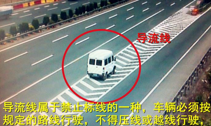 交通路面标线图解